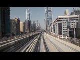 Dubai Metro at 474 miles per hour in HD / Метро в Дубаях